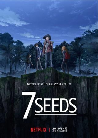 Anime netflix 7seeds