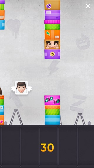 Screenshot of the Zepeto Flying Ghost game, taken by Caroline Haskins.