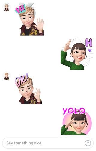 Screenshot of an in-app Zepeto Emoji conversation taken by Caroline Haskins.