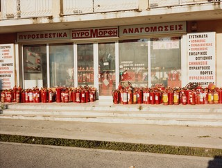 maxwell tomlinson photographs a shop in corfu