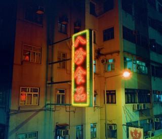 Christopher-Button-Hong-Kong-4-of-12