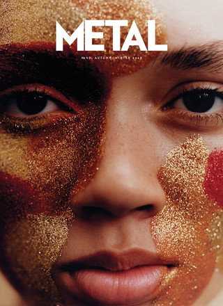 metal magazine cover by felicity ingram