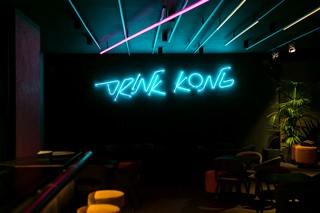 Drink Kong Concktail bar roma Negroni