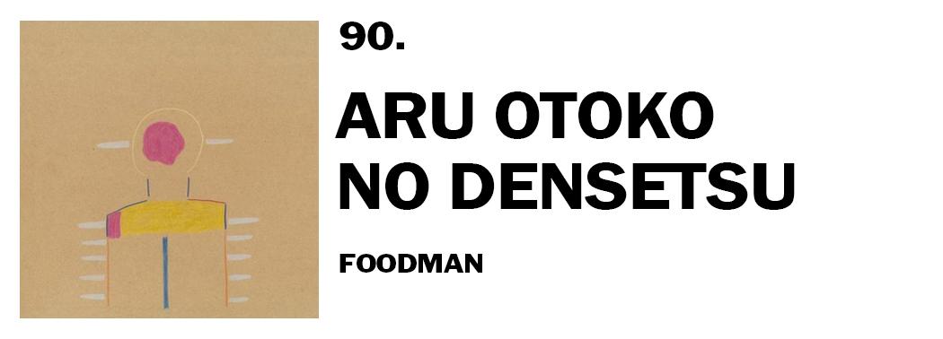 1543939629362-90-foodman-aru