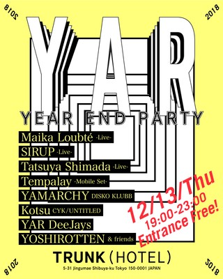 1544174510990-yar_yearendparty