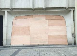 1544451058507-vitrine-22
