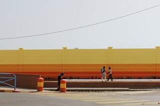 © Mame-Diarra Niang, uit At the Wall, 2014.