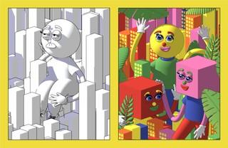 Eine Illustration mit Figuren zwischen Hochhäusern
