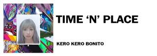 1544715162740-kero-kero-bonito