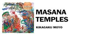 1544715285874-Kikagaku-Moyo