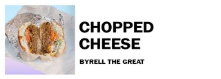 1544715309496-byrell-the-great