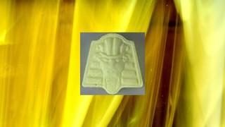 1544784093460-ecstasy_pille_gelb_pharao