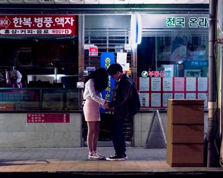 An Rong Xu, Couple in Seoul