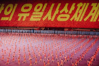 1545331226197-North-Korea-What-Its-Like-to-Travel-There1-9