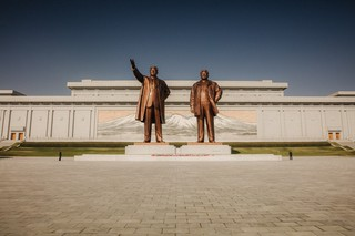 1545331699509-North-Korea-What-Its-Like-to-Travel-There1-11