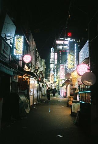 Steffen Grap Tokio