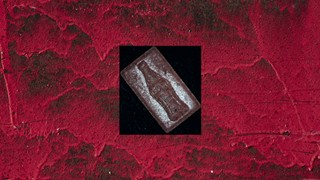 1545994869659-ecstasy-pille-rot-cocacola