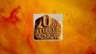 1545994882533-ecstasy-pille-orange-20th-century
