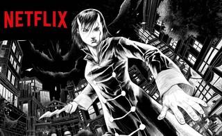Trese Netflix