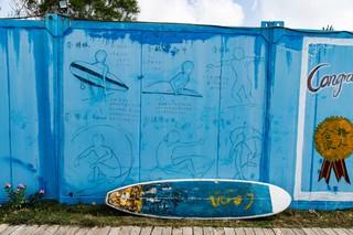 Surfing-Sanya-3-of-7