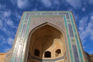 Best Travel Destinations 2019 Uzbekistan 2