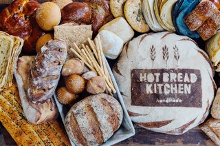 1546898863501-HotBreadKitchen-breadshero
