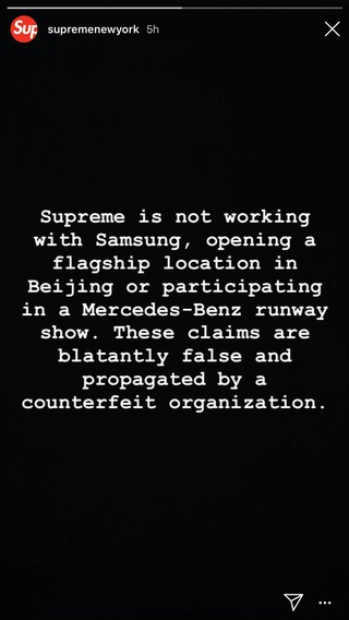 1547119179695-supreme