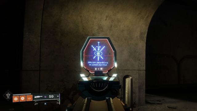 Destiny 2 niobe labs
