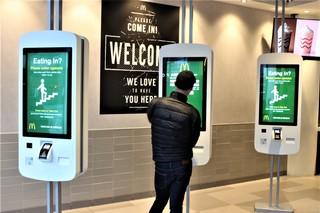Touchscreen maskiner på McDonald's