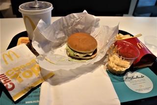 Big Mac hack på McDonald's