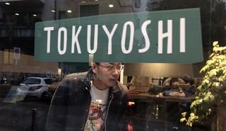 Cucina-italiana-tokouyoshi