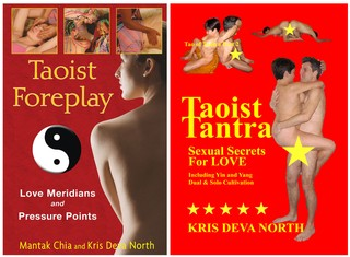 Taoism-Sex-China-xxx-1-of-6
