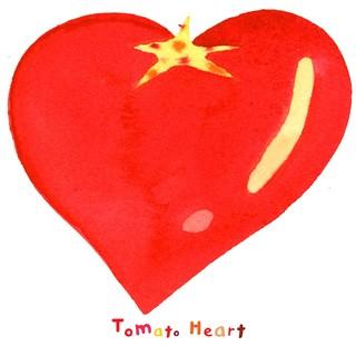 1548792073343-Tomato-Heart7