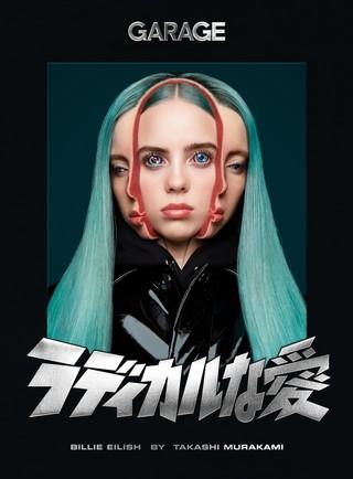 Billie Eilish by Takashi Murakami cover.
