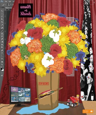 1549920515171-10_Flowers-for-donald-21-talent-show-in-3-d