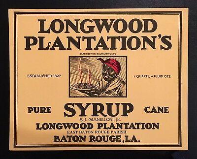 1550774483347-plantation-syrup