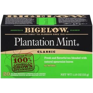 1550774964268-plantation-tea