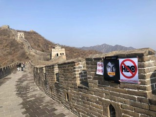 Michael Jackson protest signs on the Great Wall of China