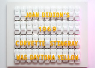 1552334554195-Didion_Daytona_yellow