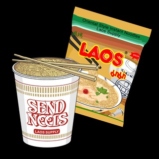 1553196206576-765-Laos-Supply