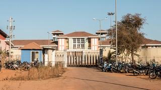 Gefängnis Goa