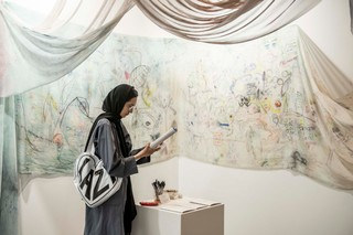 1553413933534-Banat-Collective-UAE-NOW-Art-Dubai-2019-Courtesy-of-Photo-Solutions