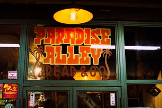 1553730932574-paradise-alley-2