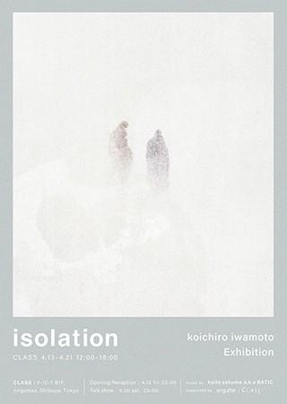 1554724466177-isolation