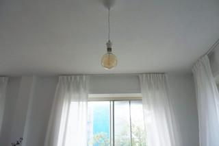 Led-lamp.