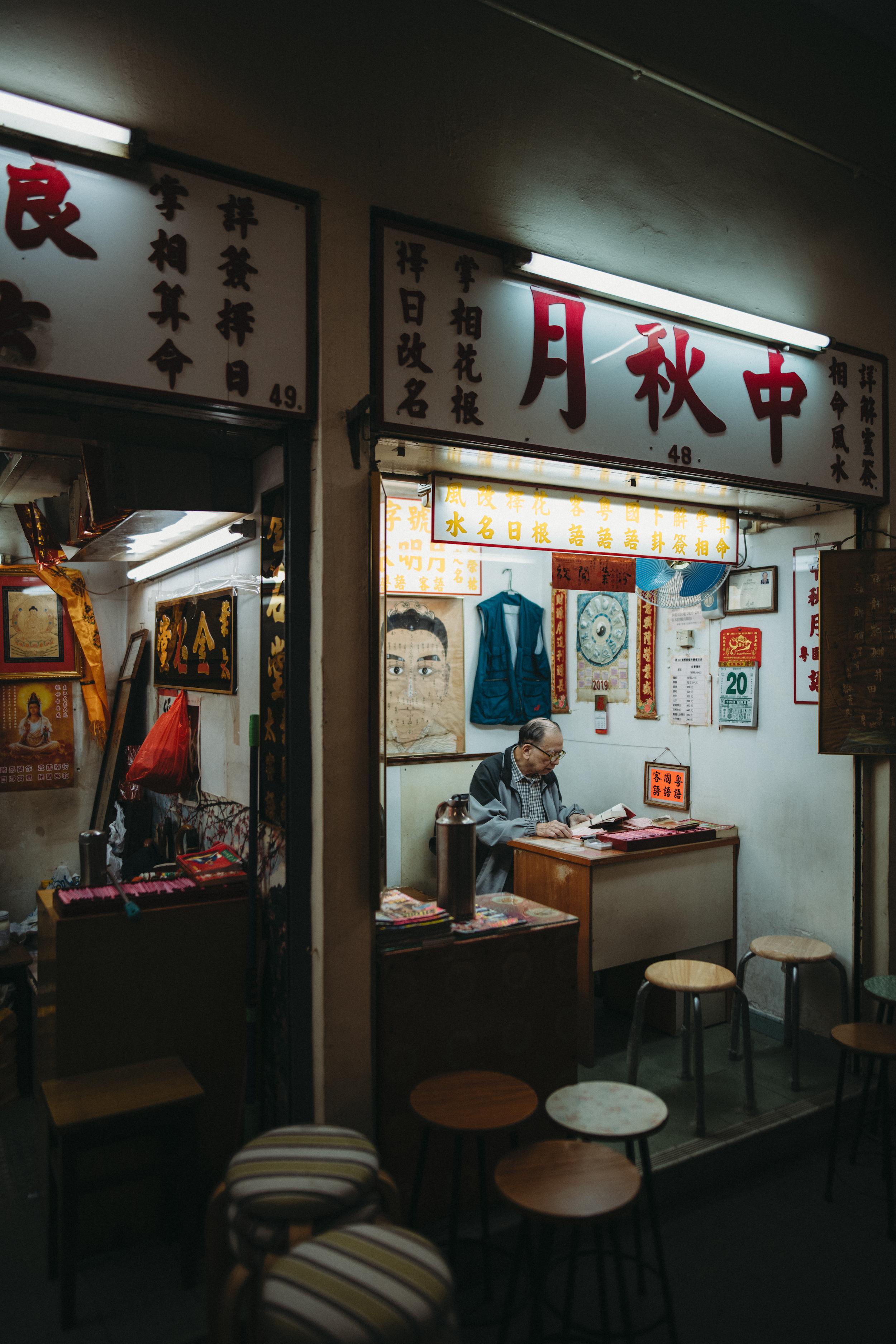 Hong Kong Market Justin Lim