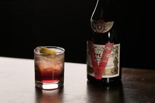 Giusti-Vermouth-25
