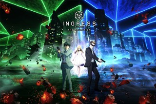 A still frame from the 'Ingress' animated series.