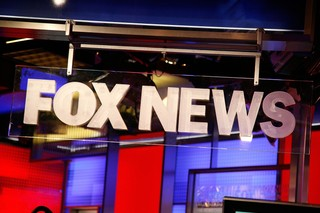 The Fox News logo