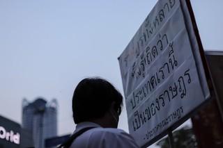 memorial service for Surachai Saedan thailand protests activists